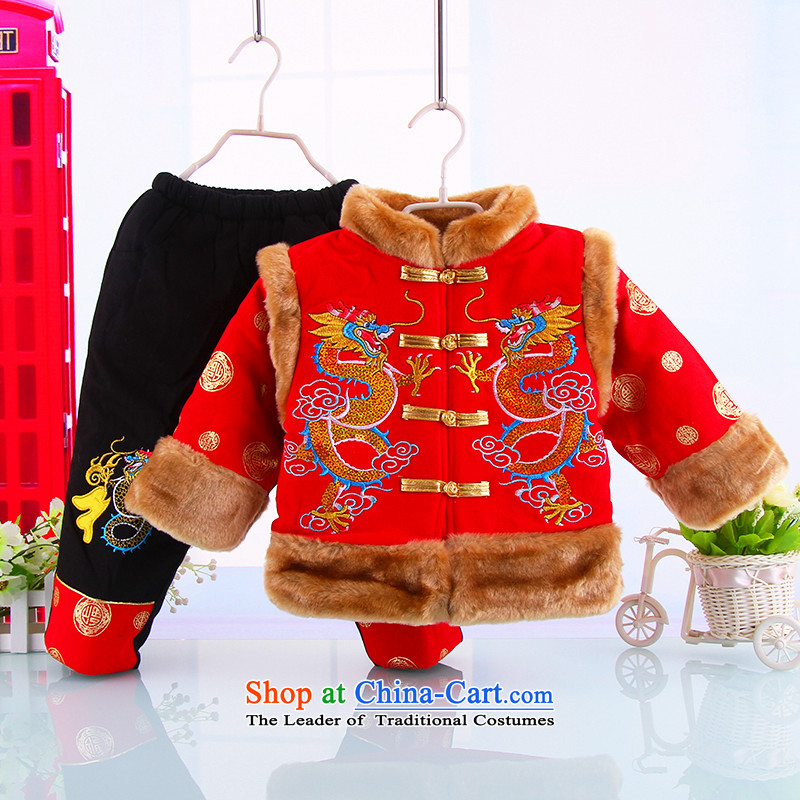 Children of winter clothing Tang dynasty cotton coat China wind male baby Tang dynasty thick Load New Year infant age birthday dress Red 110