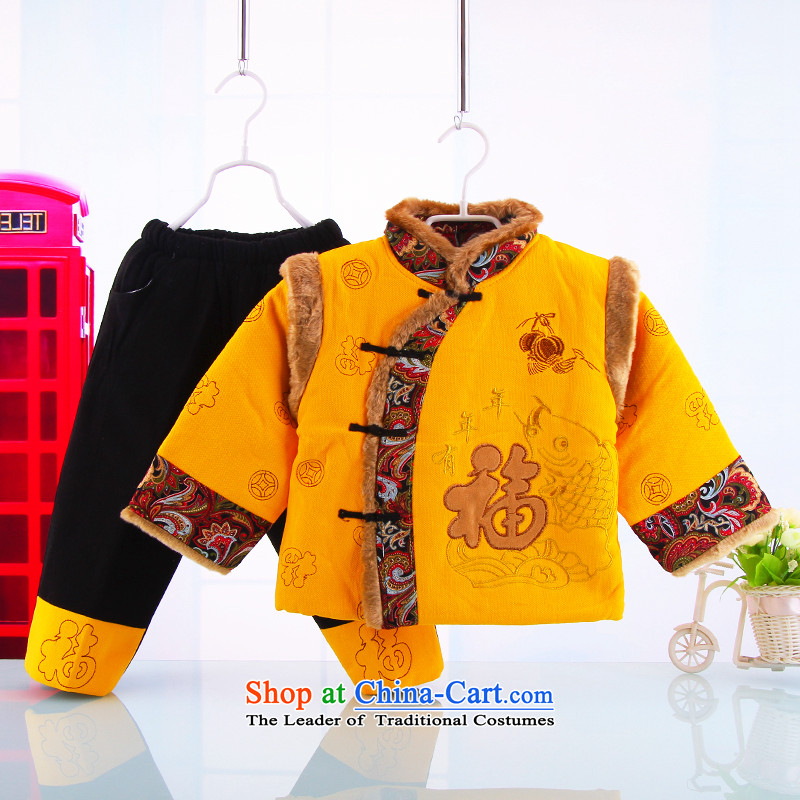 Infant winter clothing new year, new baby clothes for boys and girls jackets with goodies well baby Tang dynasty yellow 110