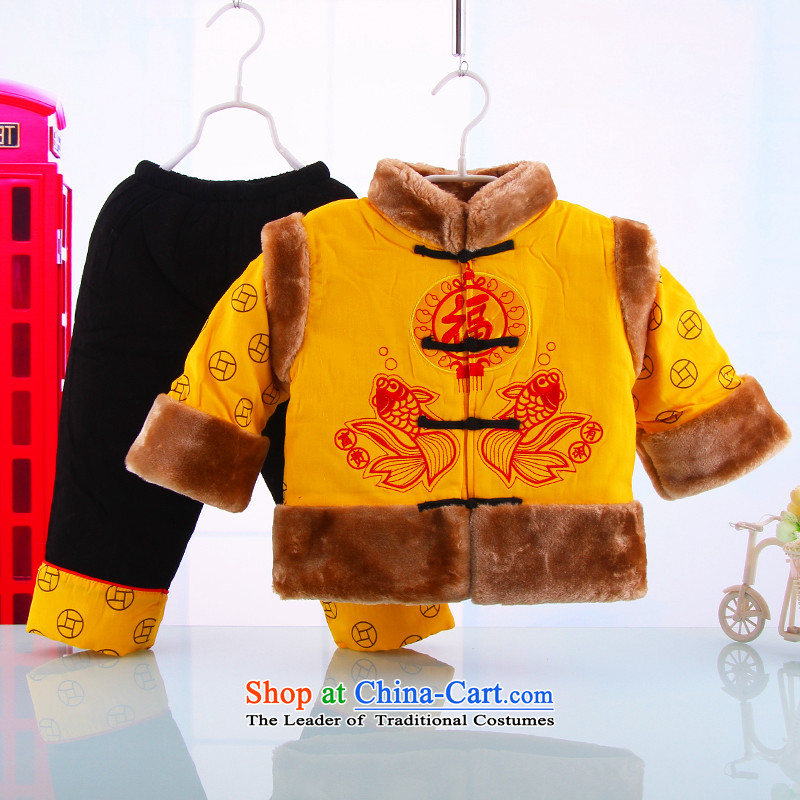 The autumn and winter, baby jackets with age serving New Year Children Tang dynasty winter clothing boy sex differentials in infant children and of children's wear cotton yellow 100