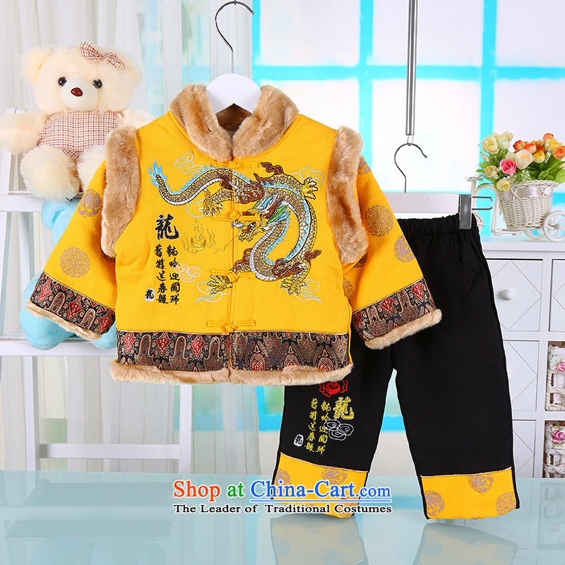The new age of your baby boy Tang Dynasty New Year thick cotton 1-2-3-4-year-old child, New Year kit out services for winter Tang Dynasty Package Yellow 110