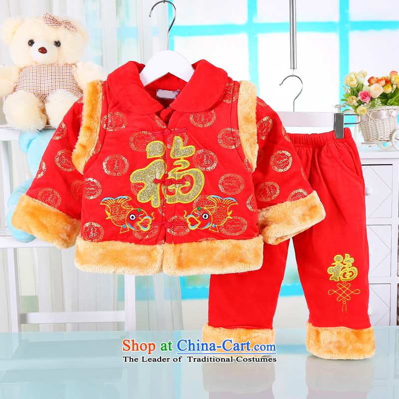 The new Lunar New Year Infant Tang dynasty cotton clothing boy kit female babies thick robe winter clothes winter of infant Tang Red聽80