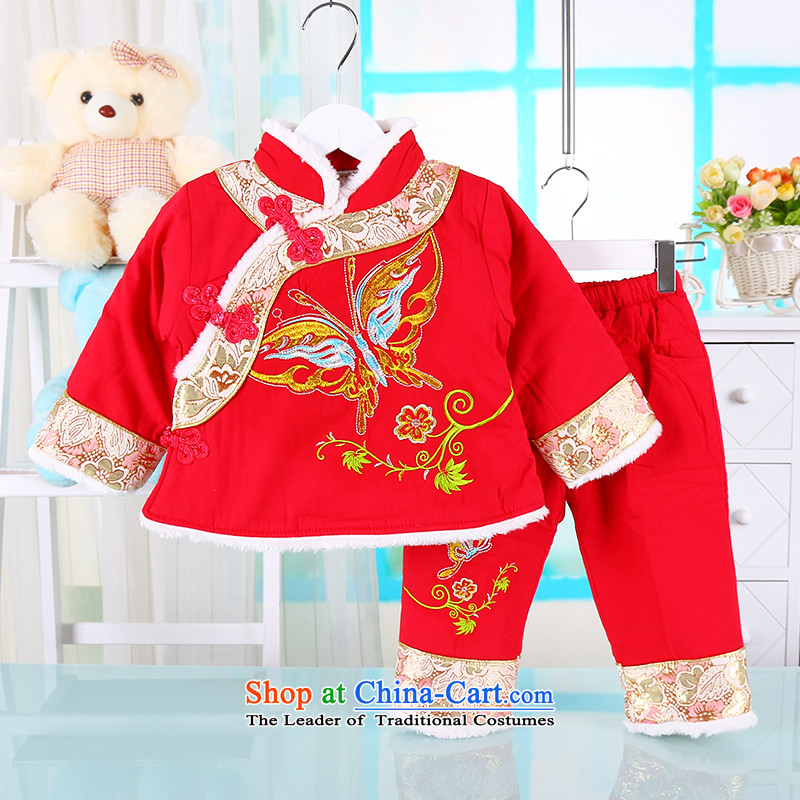 New Women's baby girl Tang dynasty winter New Year CHILDREN SETS infant goodies clothes winter coat thickness stylish butterfly print sets out services red80(80)