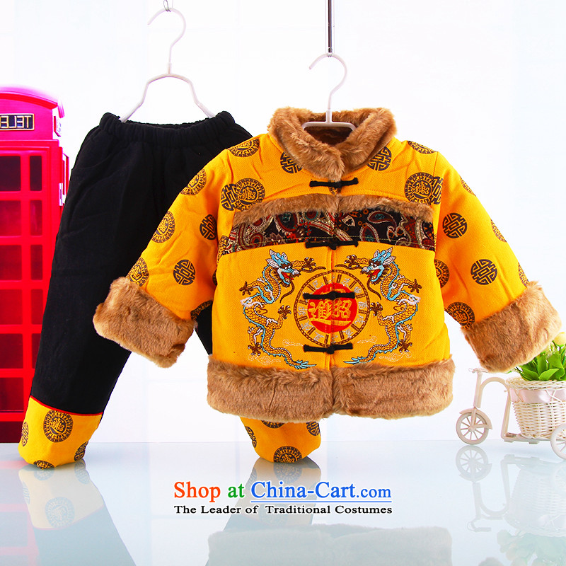 New Year Children Tang dynasty winter clothing girls aged men spend 0-1-2 茫镁貌芒 infant children's wear kid baby stylish thick yellow聽1100_110_ Kit