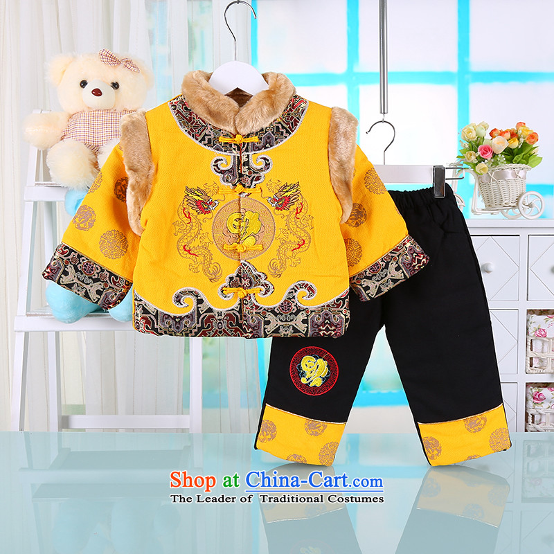 Tang Dynasty children new winter coat boys aged 1-2-3 thick New Year boxed kit stylish baby out service dress 80_80_ yellow