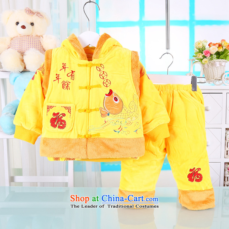 The new baby cotton winter thick cotton coat jacket robe baby package boy Tang Dynasty New Year Two Kits Yellow 80