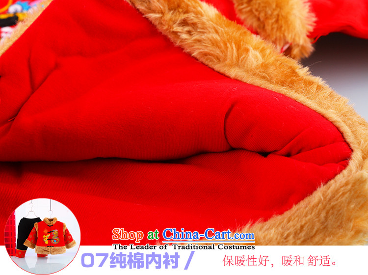 New Year Children Tang dynasty boy winter coat boys aged 0-1-2 kit kids baby jackets with birthday services 7877 Red90 pictures, prices, brand platters! The elections are supplied in the national character of distribution, so action, buy now enjoy more preferential! As soon as possible.