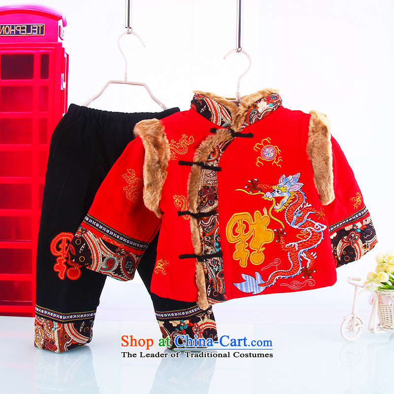 New Year Children Tang dynasty infant winter clothing 1-2-year-old boy in the male children's wear kid 茫镁貌芒 baby jackets with age serving Red聽110