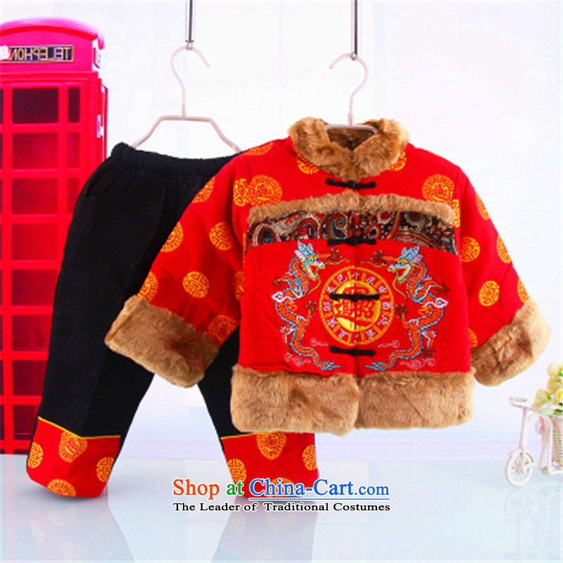 New Year Children Tang dynasty baby girl's winter coat 0-1-2 goodies baby boy children aged new swab with kids baby package Red 110