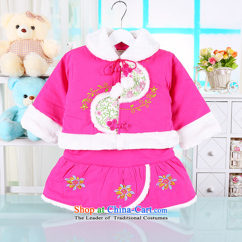 Winter clothing new women's baby pure cotton Chinese cheongsam dress shawl two kits thick baby New Year in red dress 90