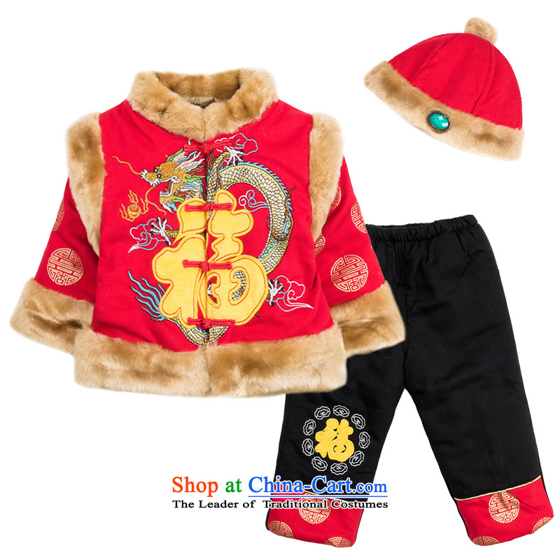 Child Lok Wei winter clothing new boys thick cotton-Tang Dynasty Chinese two kits Foron New Year Baby package Red80
