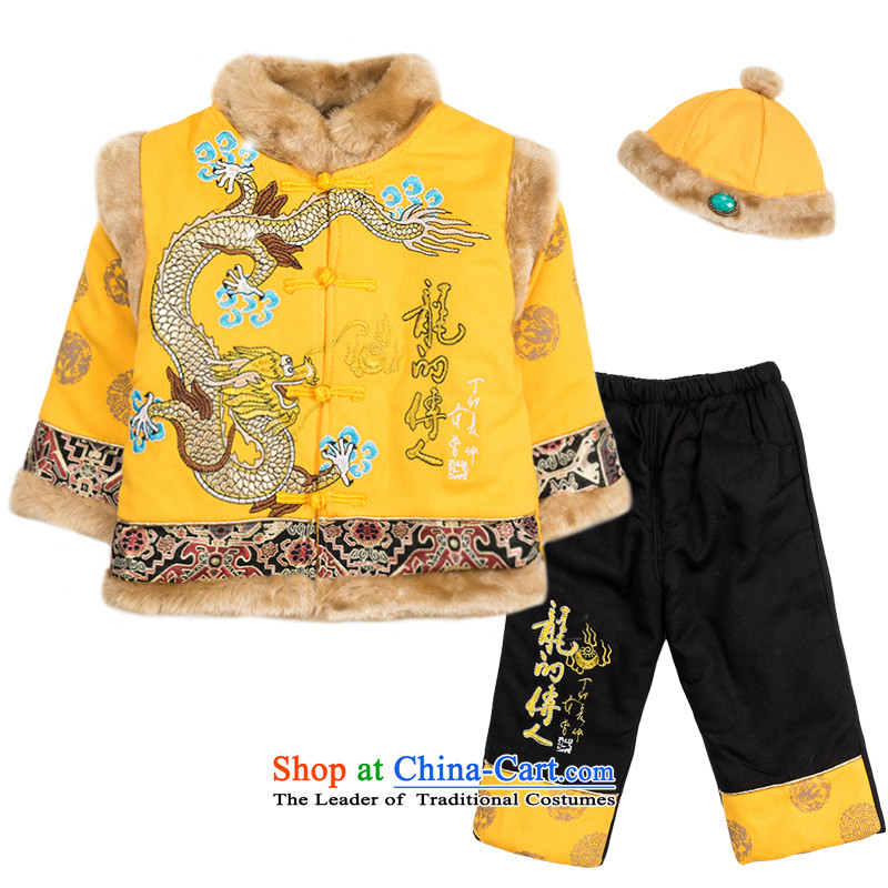 Child Lok Wei winter clothing new boys thick cotton-Tang Dynasty Chinese two kits Dragon Year baby Kit Yellow 100