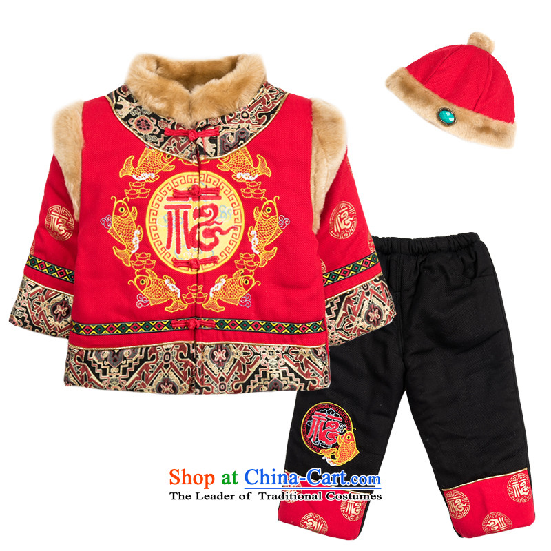 Winter clothing new goldfish boy thick cotton-Tang Dynasty Chinese two kits 0-3 years New Year Baby package Red 100