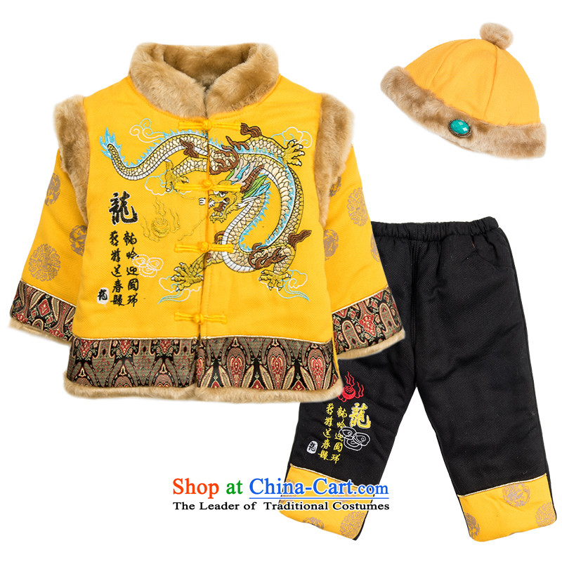 Winter clothing new dragon boy thick cotton-Tang Dynasty Chinese two kits 0-3 years New Year baby Kit Yellow 100