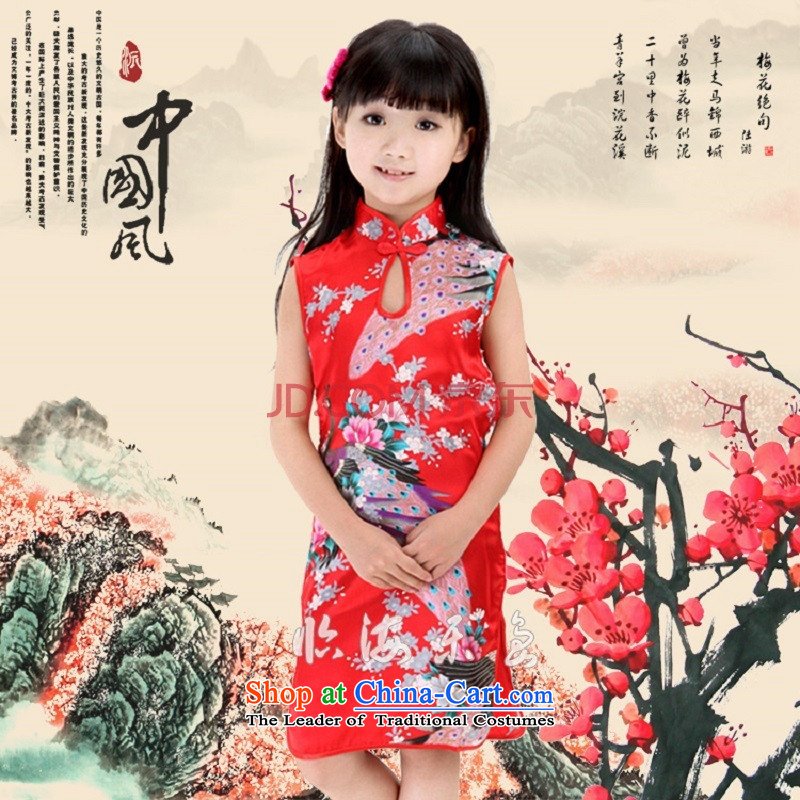 Summer Children single hole cheongsam dress suit your baby girl birthday giggling clothing dance performances by the red service110