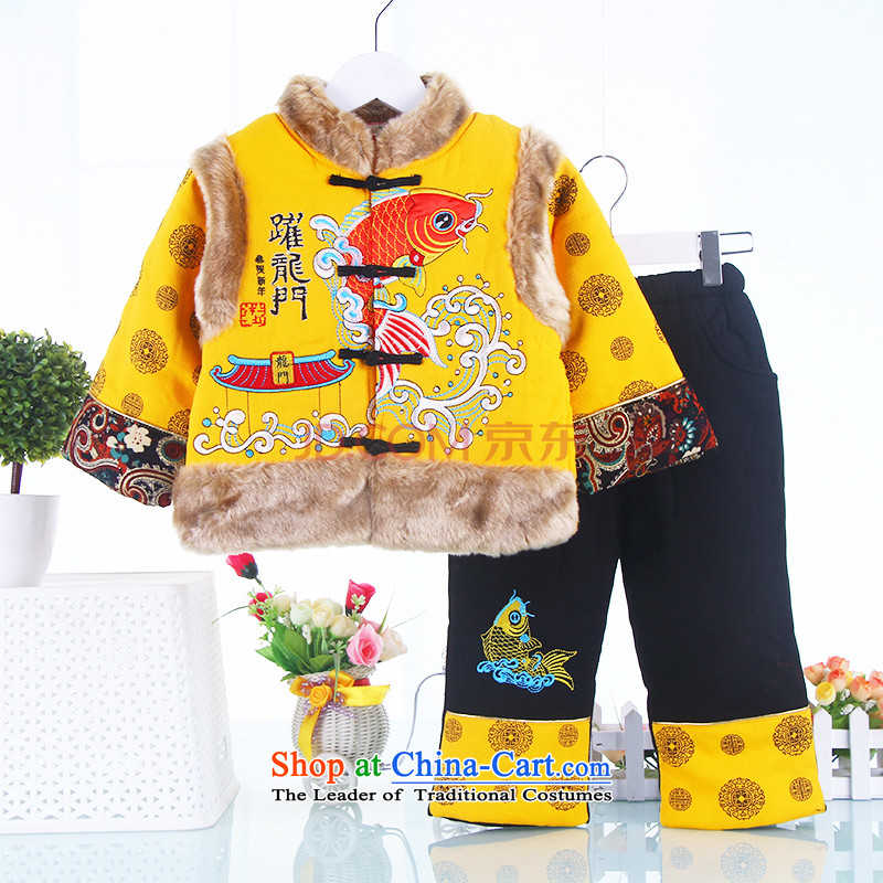 The autumn and winter new child Tang Dynasty to boys and girls of Winter Package long-sleeved Tang dynasty thick two Kit Yellow 90