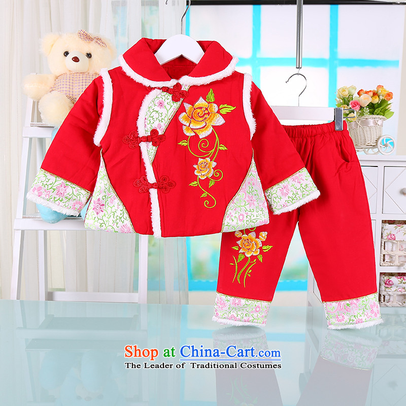 The baby girl autumn and winter coat two kits baby Tang dynasty 0-1-2 age girls pure cotton New Year Infant birthday dress Red 100