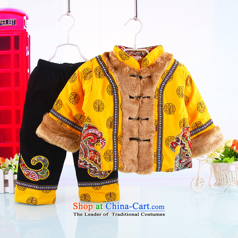 This winter new baby boy baby dresses Tang Dynasty Package for autumn and winter folder cotton Tang dynasty boy children aged 2-3-4 Tang dynasty boy New Year Two Kits Yellow110