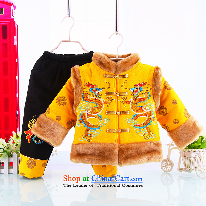 Load your baby children aged 2-3-4 jackets with men and women baby Tang dynasty child baby kit ãþòâ winter cotton New Year full moon festival with age infant dress yellow 110