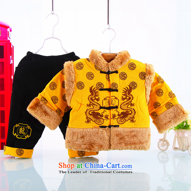 Tang Dynasty children for winter coat robe baby boy children's wear long-sleeve sweater with Chinese children aged 1-2-3 Tang dynasty boy winter coat Infant Garment Yellow 80