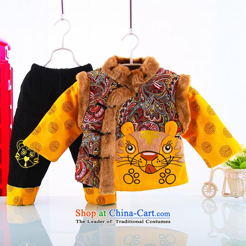 The new baby Tang Dynasty to boys and girls for winter New Year CHILDREN SETS infant goodies clothes winter coat 7874 Yellow 110 thick