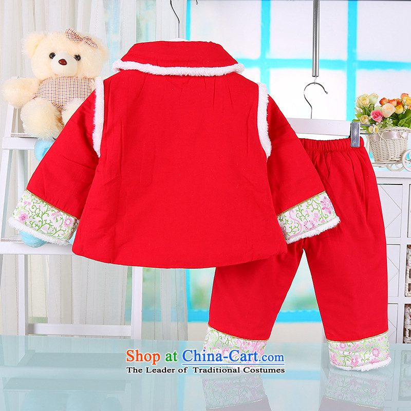 Tang Dynasty 0-1-2 baby girls under the age of pure cotton New Year Infant autumn and winter coat two kits birthday dress stylish out red 80(80) services