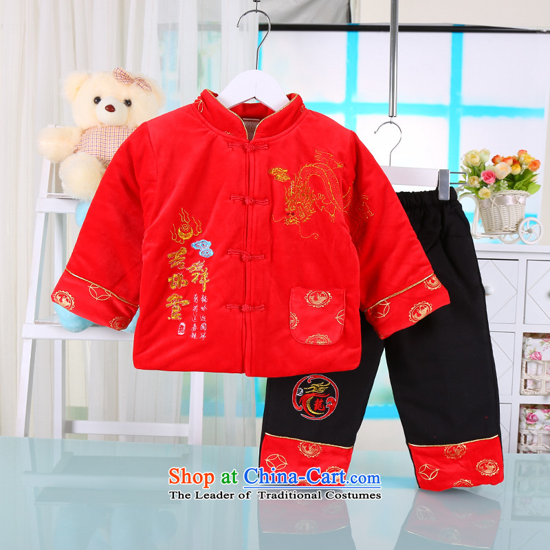 New Year Children Tang dynasty winter clothing boy kit winter infant girl infants and children under the thick baby children's wear casual clothing red 80(80) Out
