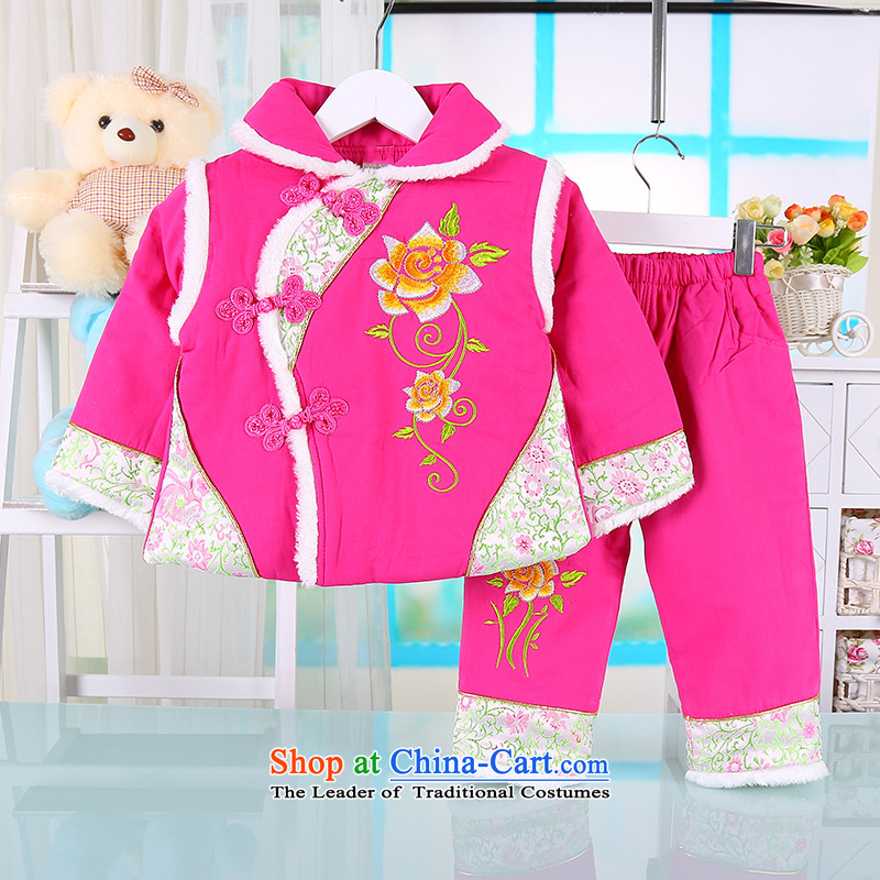 Tang Dynasty 0-1-2 baby girls under the age of pure cotton New Year Infant autumn and winter coat two kits birthday dress ethnic kit80(80) Pink