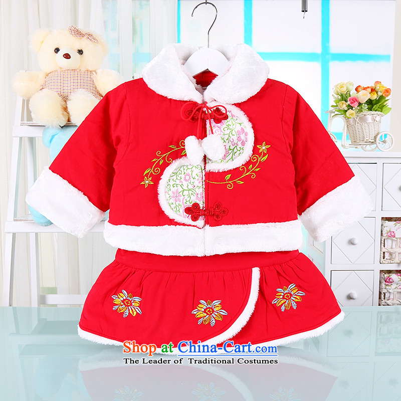 The baby girl autumn and winter new Tang dynasty cheongsam dress clip cotton cloak of nostalgia for the Chinese Tang dynasty cotton coat two kits of pure cotton embroidered dress suit will serve the interpolator birthday gift red 80 cm