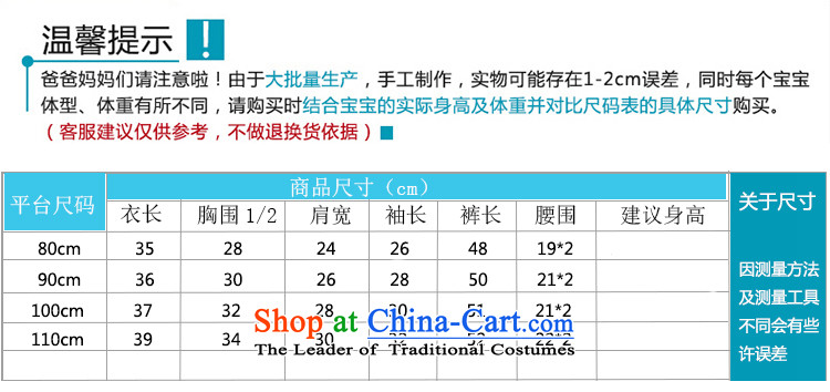 New Year boys Tang dynasty infant winter clothing 1-2-year-old boy in the male children's wear kid ãþòâ baby jackets with age-old yellow80 picture 1-2-3-4, prices, brand platters! The elections are supplied in the national character of distribution, so action, buy now enjoy more preferential! As soon as possible.