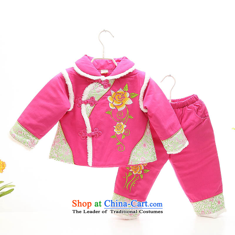 Children's Wear your baby girl children's wear cotton Kit Tang dynasty child care baby 1-2-3-year-old cotton winter clothing Kit Infant Garment Happy Birthday photo dress rose聽100
