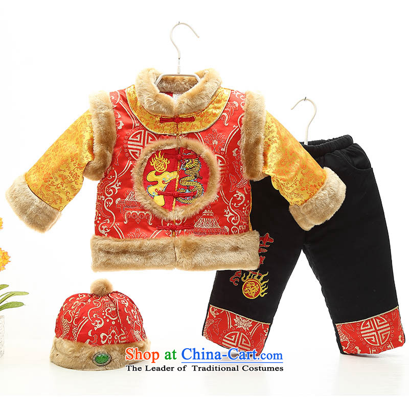 Children's Wear your baby boy Tang Dynasty Package thick winter baby boy damask serving under the new year service dress photo 0-1-2-3 age well field and contemptuous of Red 100