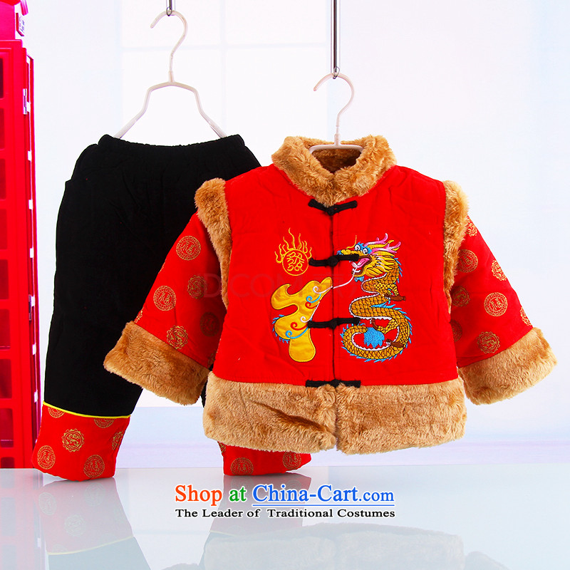 New Year Children Tang dynasty boy winter coat kit boys jackets with your baby boy children birthday 0-1-2 service years Red 80