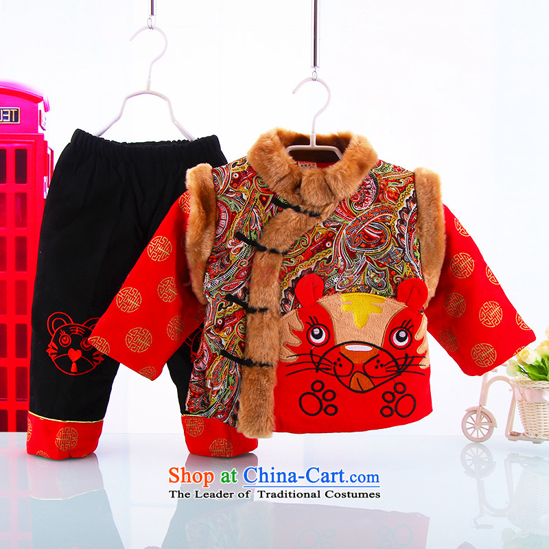 Winter New Baby Boy Tang Dynasty Chinese Year Clothes 1 2 3 Old Children Kit Tiger Infant Thick Cotton YellowA 80