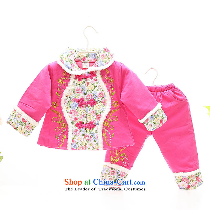 The baby girl Winter Package girls thick warm infant kit out services under one-year-old festival Tang dynasty 0-1-2-3 dress dances services better Red 100