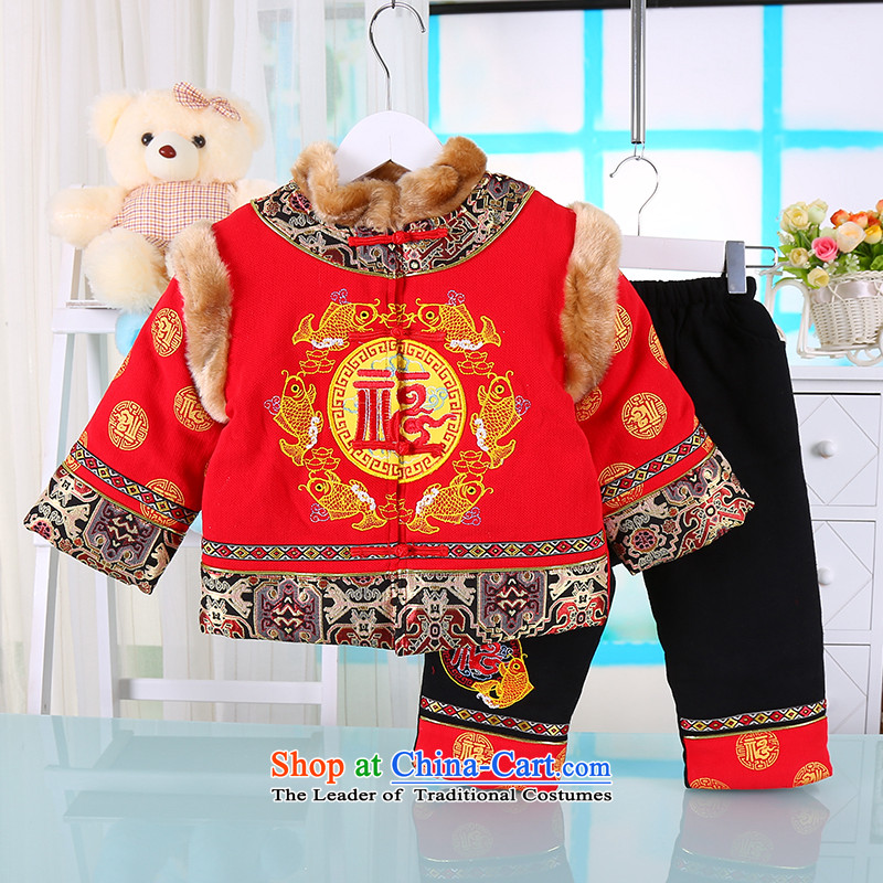 Tang Dynasty male baby children under the age of children's wear under the new year with performances of autumn and winter thickened services infant ãþòâ well Field Kit 80(80) Red