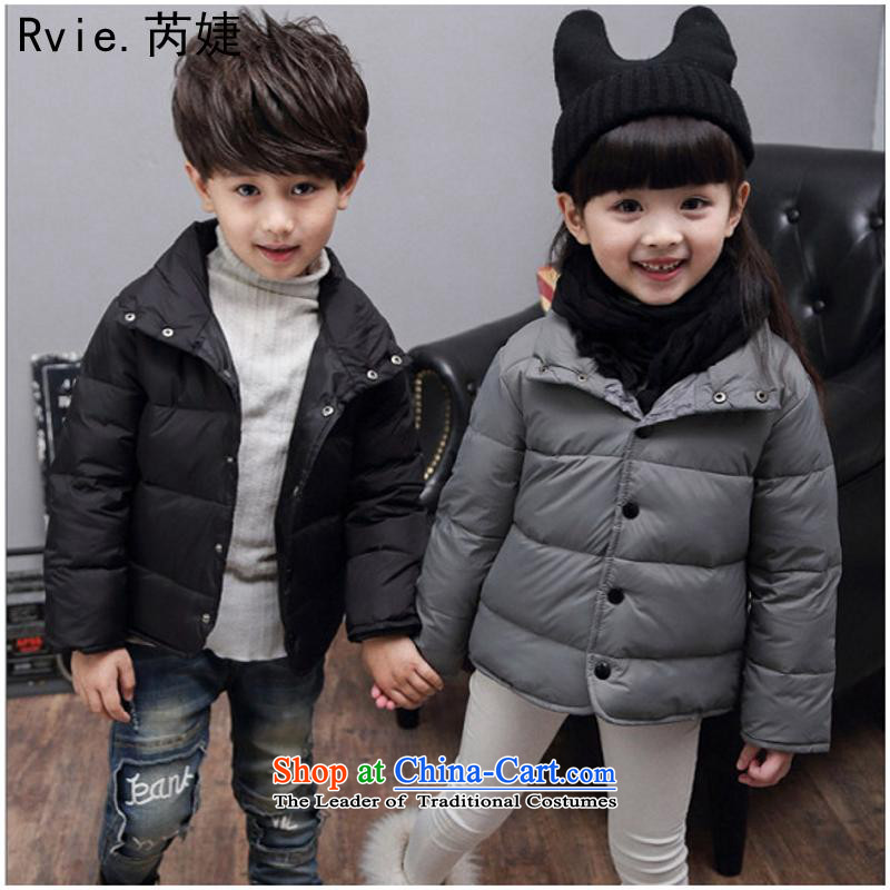 Children's Wear聽Winter 2015 new child jacket Korean solid color cotton clothing to boys and girls of small and medium-sized child cotton coat robe red聽11 -110cm
