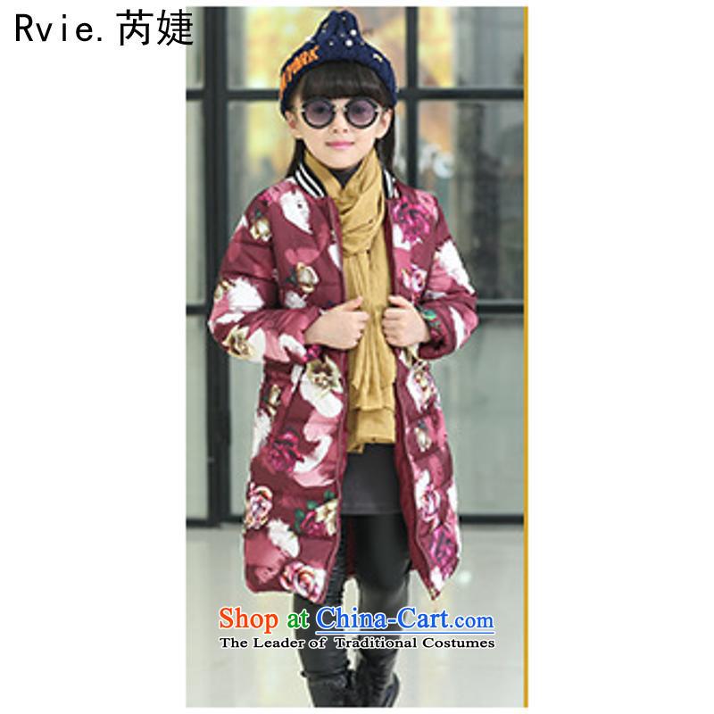 d95827a12 Children s Wear Fall Winter Collections new child jacket Girls Boys ...