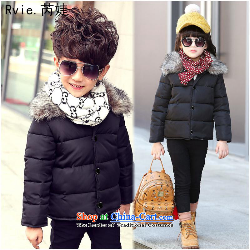 The Korean version of children's wearwinter 2015, boys and girls, for cotton quilted fabrics children gross boys and girls thick cotton jacket black150 code