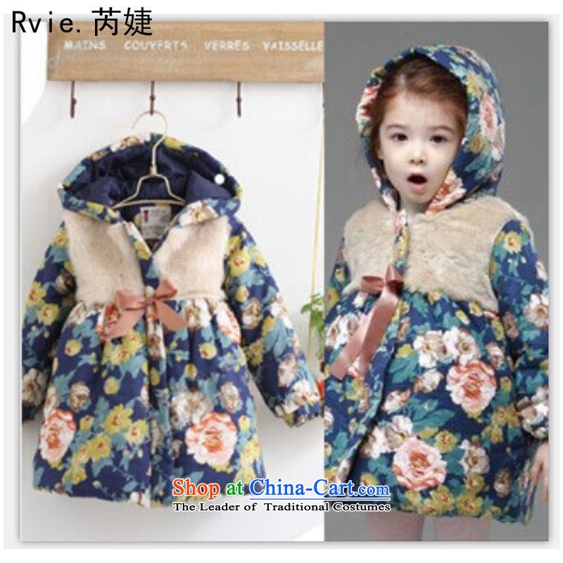 The Korean version of children's wear聽winter_ Child Cotton 2015 girls with cap cotton flowers cuhk child warm jacket pictures thick color聽130cm