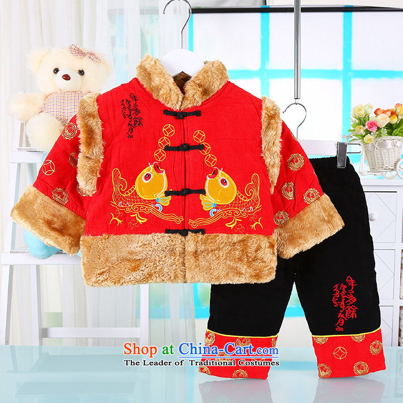The autumn and winter, and load folder cotton robes of the dragon, the boy child-style robes and Tang dynasty winter folder under the baby service New Year cotton clothing Red 90