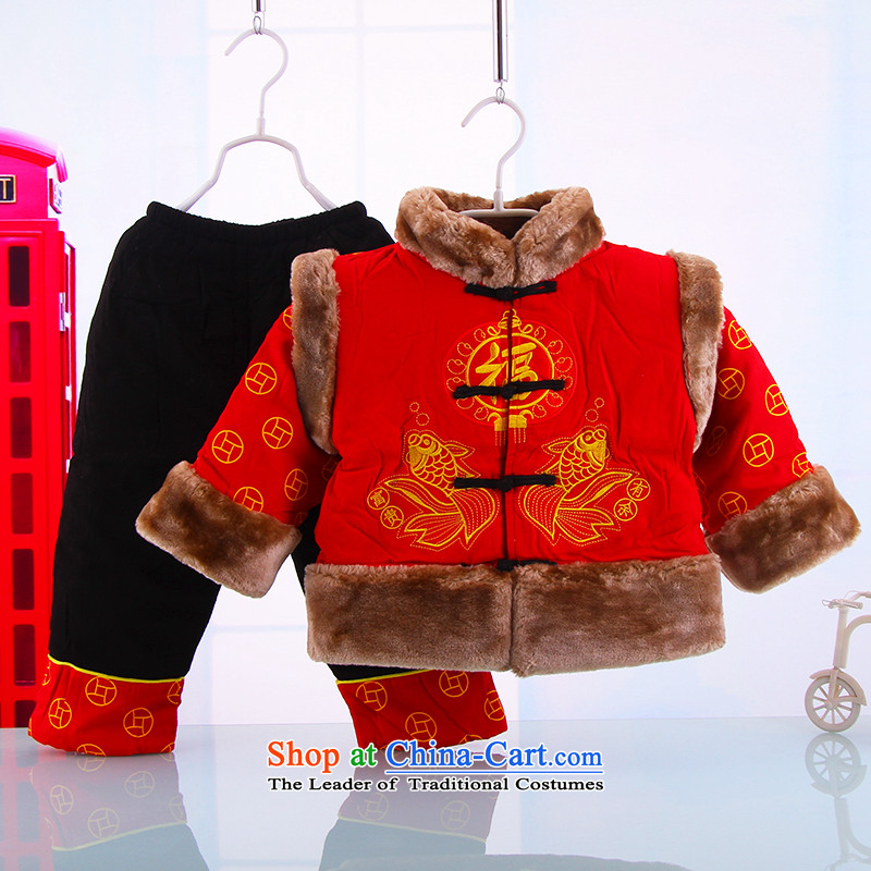 The children of the new Tang dynasty winter clothing baby boy in the new year kit child thick cotton clothes goodies infant Tang Dynasty Package Red 100