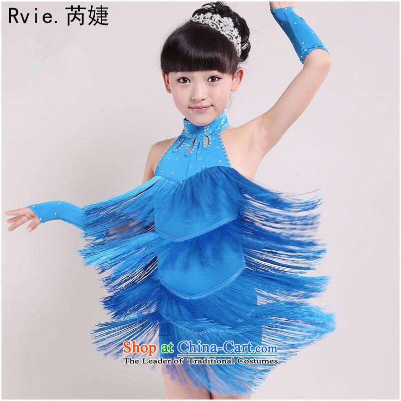 2015 new child-su Latin dance costumes and exercise clothing girls serving children's game dance performances to dark blue 160cm