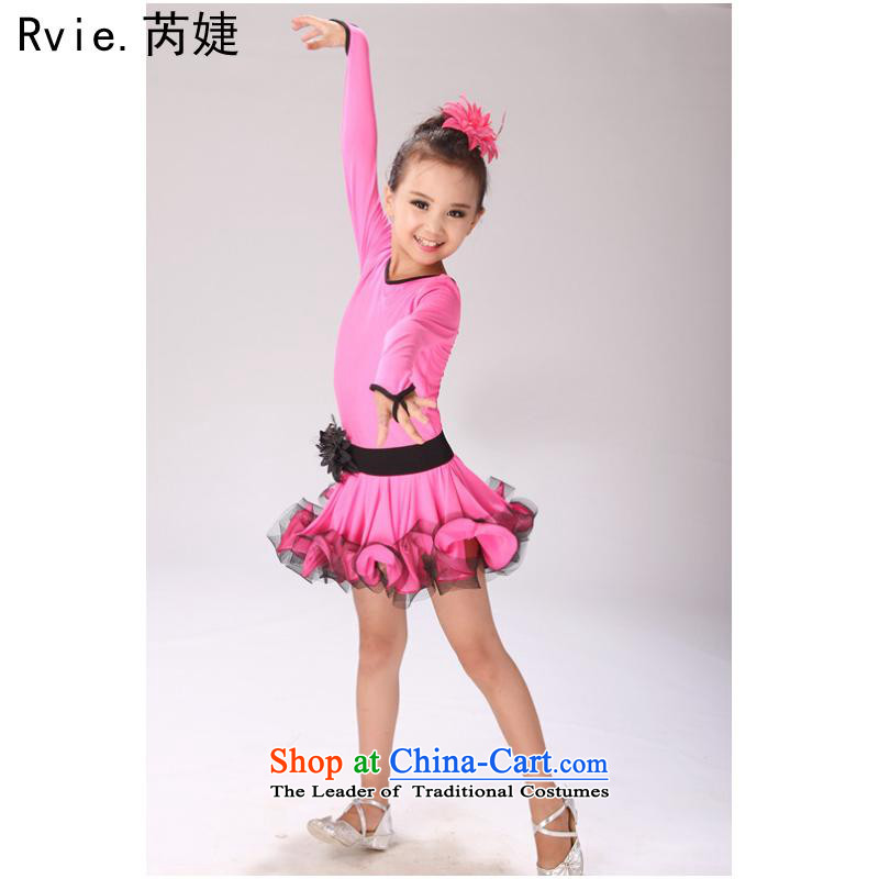 The new child will girls dancing to Latin dance skirt of autumn and winter clothing Latin dance performances in children's services Pink?110cm,