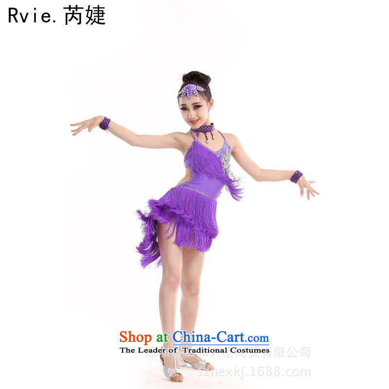 2015 New flower edging Latin dance serving children girls children serving Latin competition will purple聽130cm