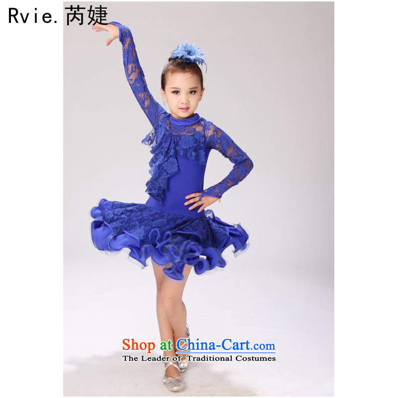 The new child will girls dancing to Latin dance performances in children's clothing serving Latin dance skirt of autumn and winter Blue 160cm