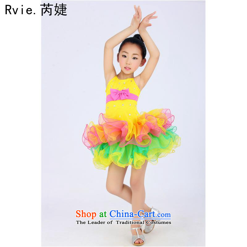 The new Child Latin dance performances to ballet dance exercise clothing modern dance performances to Yellow 150cm