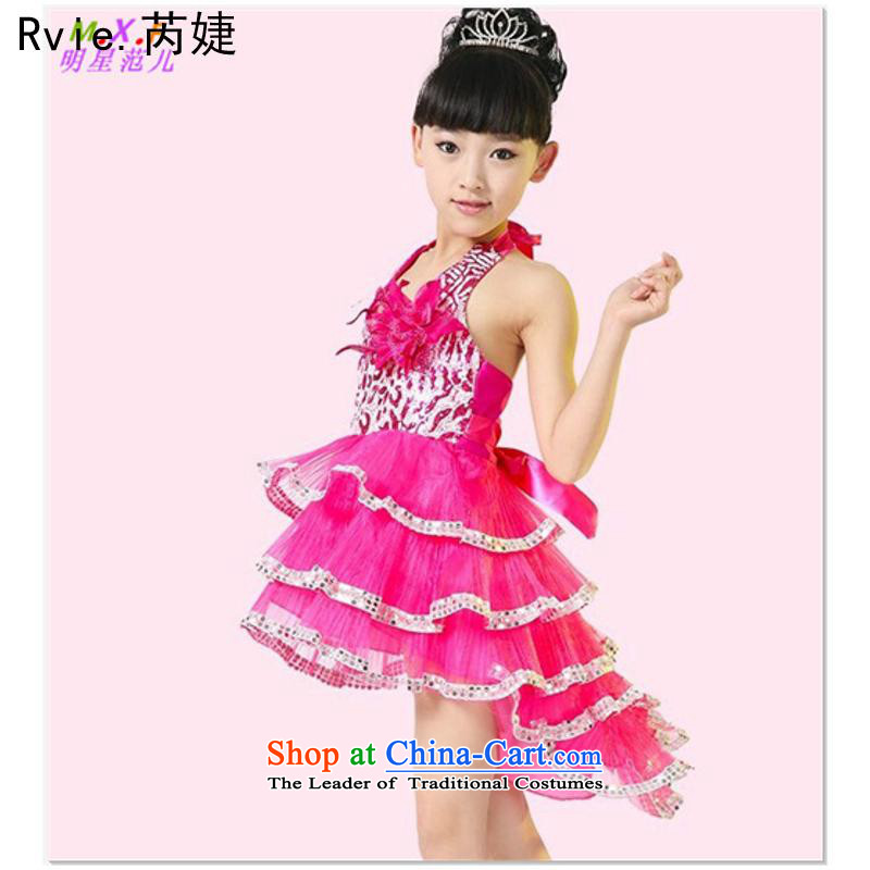 The new red, blue and yellow 61 children Latin dance skirt kindergarten girls costumes dance show red 160cm