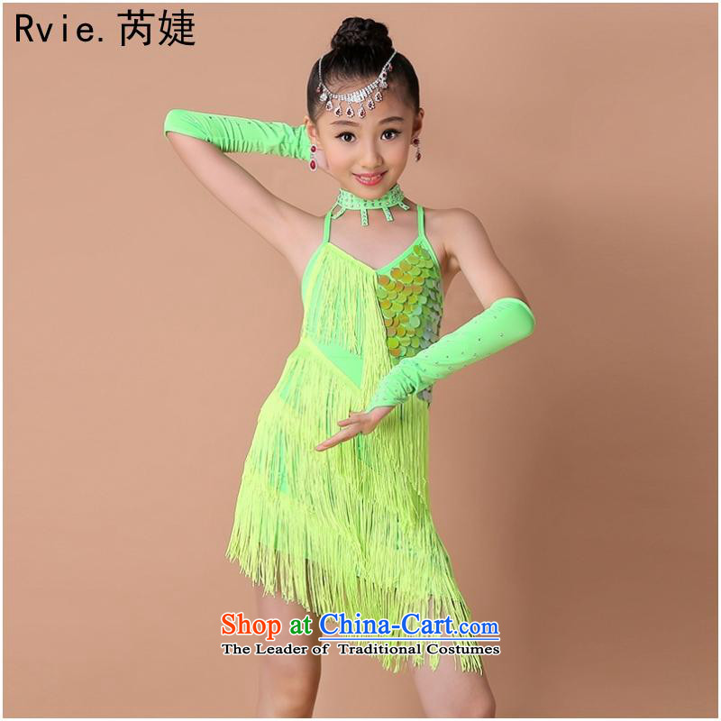 2015 new children on chip edging Latin dance performances to exercise clothing girls Latin skirt Game Show Services Green 150cm