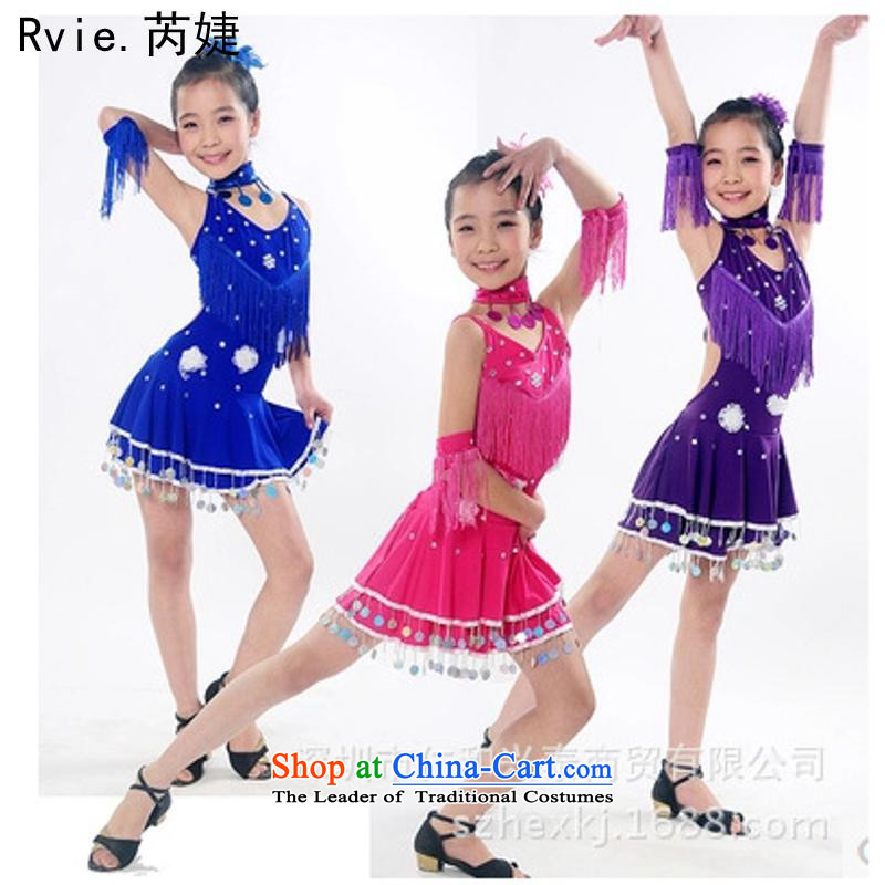 2015 new girls Latin dance wearing edging skirt game show children serving hot Latin dance performances drilling services purple�160cm
