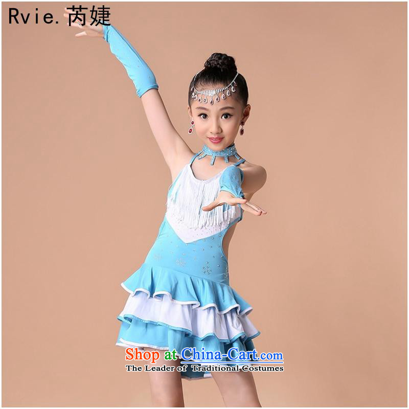2015 new child-su Latin dance performances to exercise clothing girls Latin skirt modern dance performances to 120cm skyblue Game